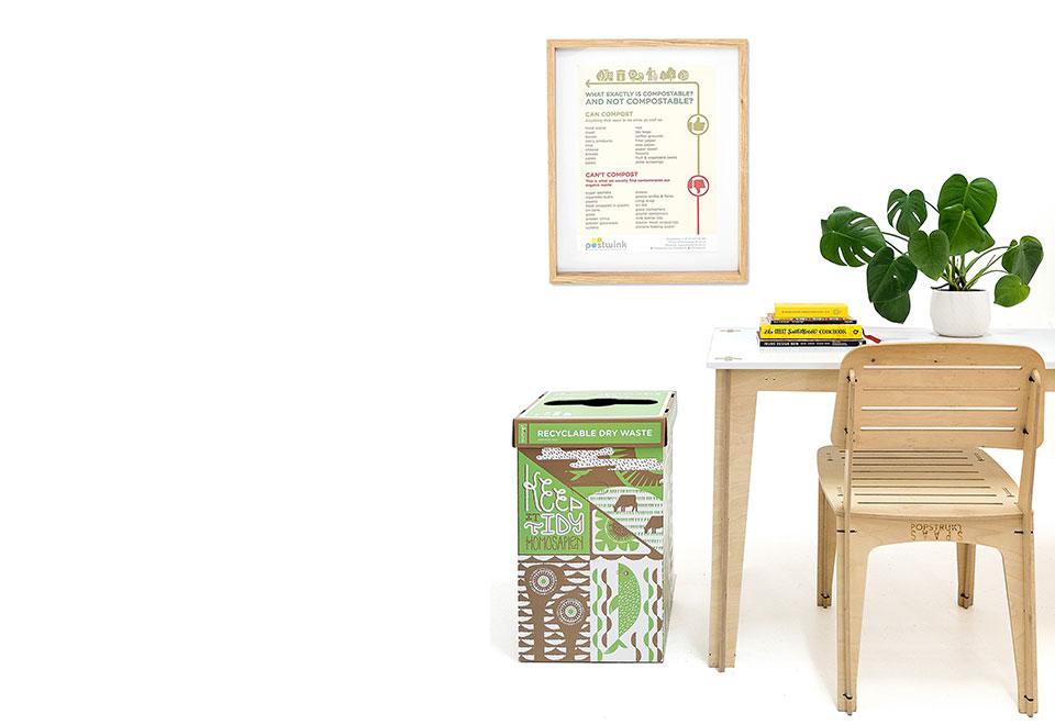 Pearly-Yon - Designer Cardboard